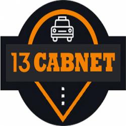13 CABNET